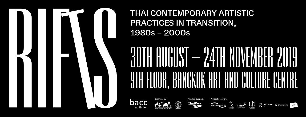 Bangkok Art & Culture Centre | bacc or th
